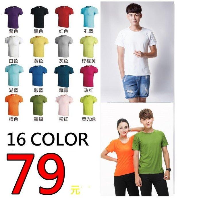 【TS50038】大學素色T恤純色短袖上衣素面T 精緻棉