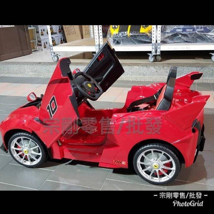 【宗剛零售/批發】法拉利 Ferrari FXX K 正版授權 上掀式液壓開門 2.4G藍牙遙控軟質皮椅 電子方向盤 兒