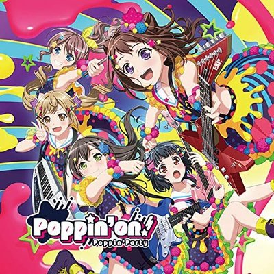 特價預購 BanG Dream Poppin' Party Poppin'on (日版通常盤 CD) 最新 2019