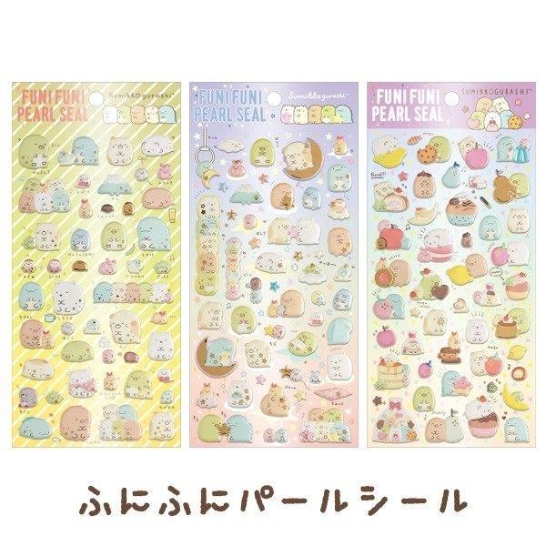 【角落生物立體貼紙】角落生物 立體 泡棉 貼紙 日本正品 該該貝比日本精品 ☆