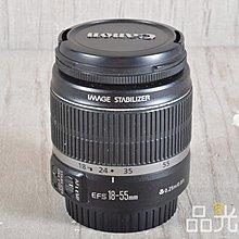 【品光數位】Canon EF-S 18-55mm F3.5-5.6 IS 標準鏡頭 #105393
