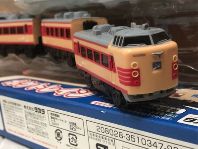 西日本鐵路 特急 電動 列車 火車模型 Takara Tomy 連路軌 West JR train