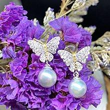 925銀日本真多麻真珠蝴蝶耳環 Silver Grey Akoya Butterfly Earrings in Silver 925