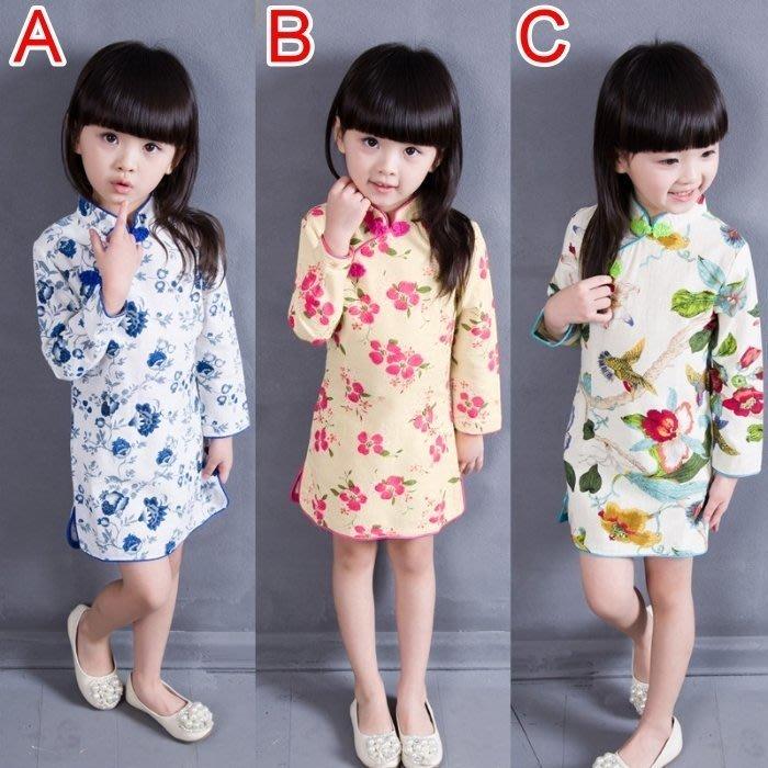 韓版《花朵中國風》氣質長袖洋裝 (J4-2)
