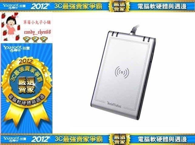 【35年連鎖老店】InfoThink IT-100MU 晶片卡/感應卡NFC雙介面讀卡機有發票/1年保固/