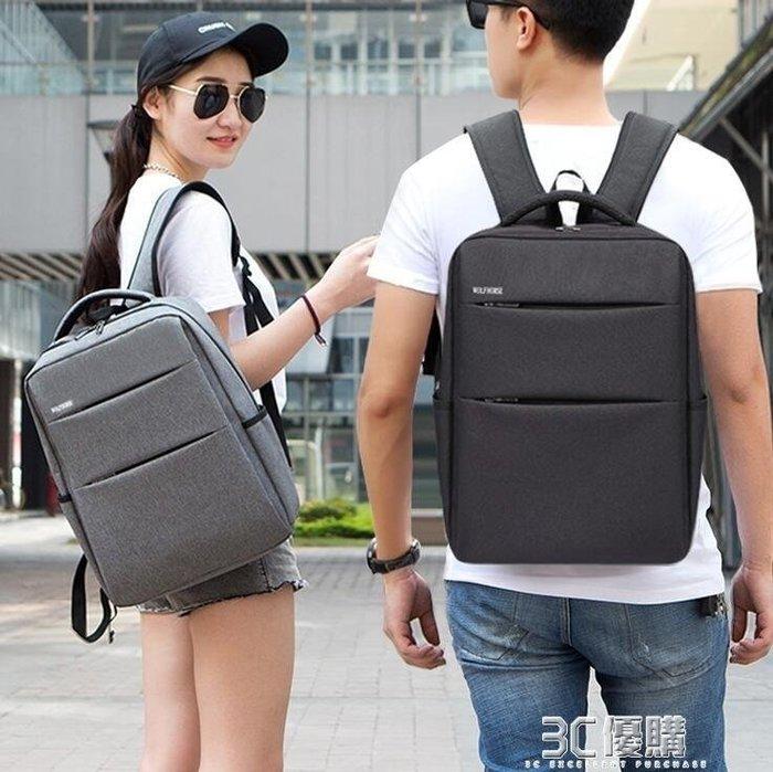 【瘋狂夏折扣】筆電包 商務背包男士雙肩包韓版潮流旅行包休閒書包簡約時尚電腦包