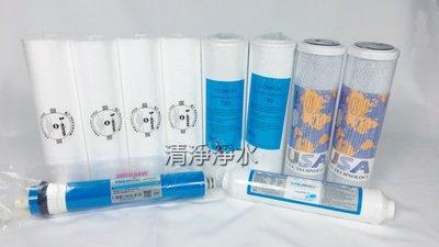 【清淨淨水店】RO逆滲透NSF一年份濾心 Global Aqua 75G RO膜+Liqutec小T超值組合只賣1025