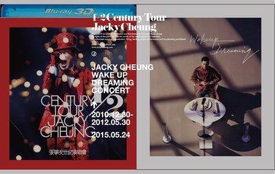 1/2世紀演唱會(3D藍光版3BD+1DVD) / 張學友 Jacky---8888402