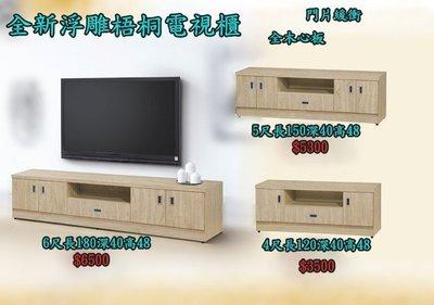 【台北二手家具】宏品中古傢俱 家電 P...
