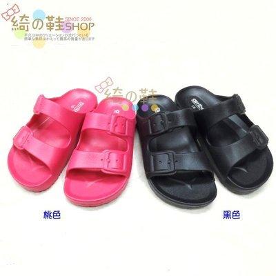 ☆ 綺的鞋鋪子 ☆ 【ARRIBA】 ...