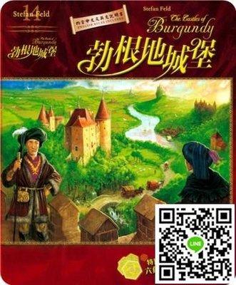 勃艮第桌游勃根地城堡Castles of Burgundy版圖農場主經營類游戲