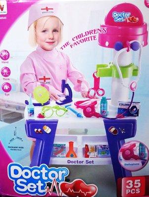 *限定一組*小小護士醫護收納台~家家酒玩具