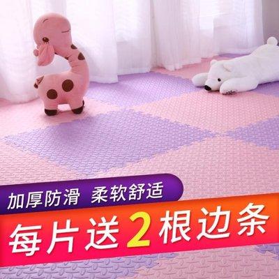 星期八泡沫地墊兒童臥室大號60拼接爬行墊家用拼圖地板墊加厚2.5