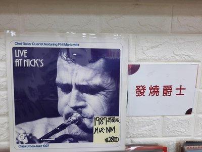 台中北屯麗之音二手黑膠唱片行 爵士小號 Chet Baker live at nicks
