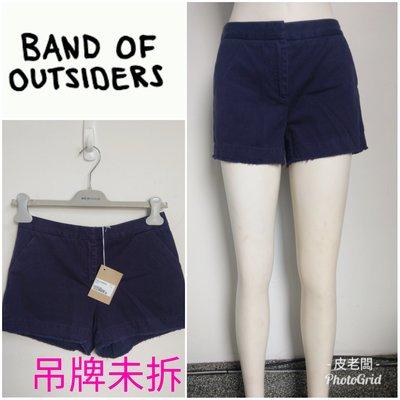 【皮老闆】790起標 二手真品 Band of Outsiders 褲子 短褲 吊牌未拆 E14