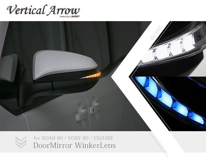 【吉燿部屋】AVEST進口 TOYOTA RAV4 序列式 跑馬燈 流水燈 後視鏡 後照鏡 方向燈