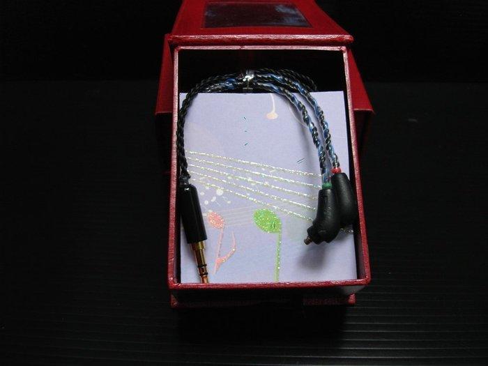 ((線材小舖)) 全新品 RK 5N OCC 銀 高級耳機線 1.3M (SONY XBA-Z5 A3 )