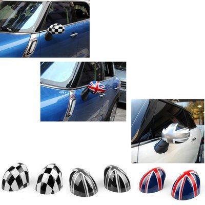 MINI Cooper Hardtop 2014 F55 & 2015復古英國國旗側視鏡保護 側視鏡 後照鏡保護殼