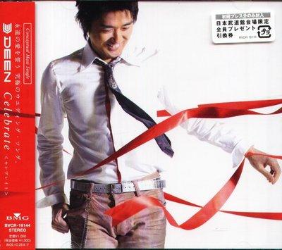 八八 - DEEN - Celebrate - 日版 - NEW