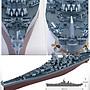 大千遙控模型  BA14222 1/700 艦艇 USS Missouri BB-63 - MCP