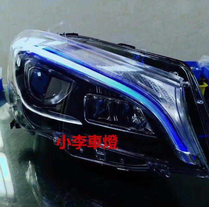 ~李A車燈~全新品 外銷精品件 賓士 CLA 200 250  W117 低接改高階一抹藍版本 全內鍵LED燈泡