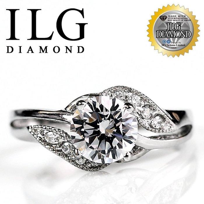 【頂級美國ILG鑽飾】編織幸福 1.25克拉戒指 珠寶銀樓常見類似款 RI030
