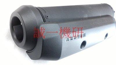 誠一機研 原廠型排氣管 四代勁戰 雷霆 150 G6 JET S 125 BWSR ES OZ 改裝 新勁戰 CUXI