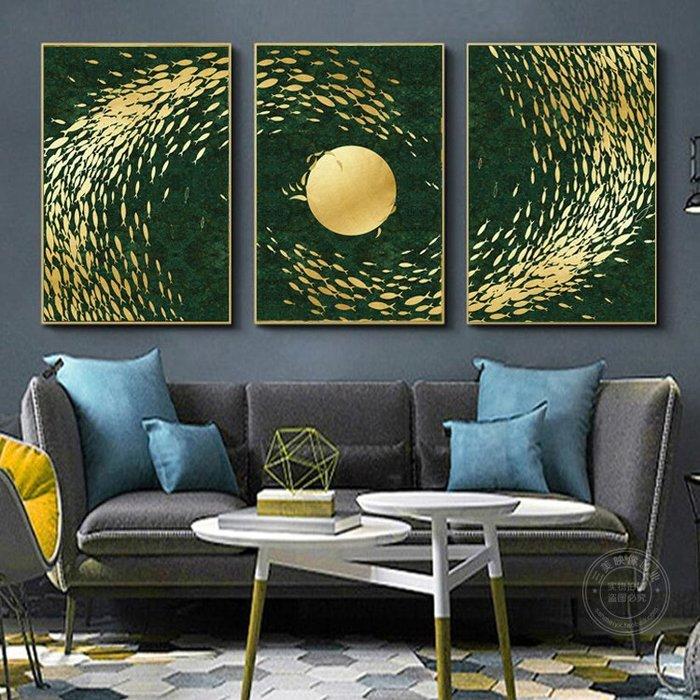 創意輕奢抽象群魚客廳裝飾畫新中式酒店現代藝術掛畫玄關客廳壁畫(3款可選)