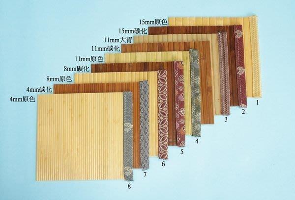 【鹿港竹蓆】客製化  訂做 (涼蓆.草蓆) 竹面種類.花邊.尺寸.床包! 100%台灣製造 MIT 附收納袋