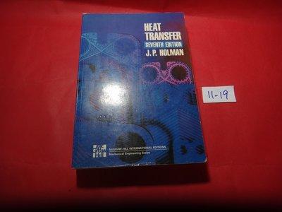 【愛悅二手書坊 11-19】Heat transfer        Holman, J. P.