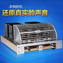 5Cgo【發燒友】MC-100B KT88 合並式兼純後級雙功能擴大機電子管真空管發燒 HI-FI 功放膽機