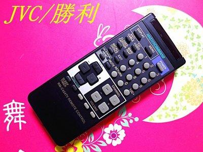 JVC/勝利 電視專用遙控器(RM-C424)-【便利網】