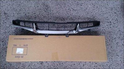 {阿勳精品}~ TOYOTA豐田 / WISH 2010-2012 水箱護罩....台製全新品