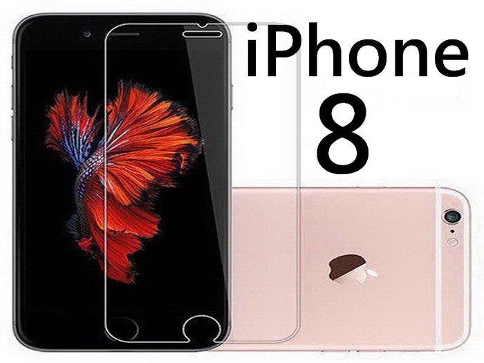 買5送1 9H 鋼化玻璃貼 蘋果 iPhone8 iPhone8PLUS 背貼