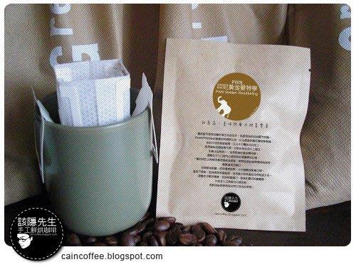 咖啡 掛耳包 零售試喝包 下單現烘 耶加雪夫 薇薇特南果 托巴湖曼特寧 風漬馬拉巴 義式拿鐵綜合 該隱先生咖啡