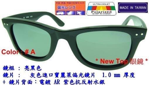 免運費_S & O_復古偏光太陽眼鏡_1.0mm厚進口寶麗來偏光鏡片+鏡片背面特殊電鍍AR紫色_台灣製(2色)_B-13