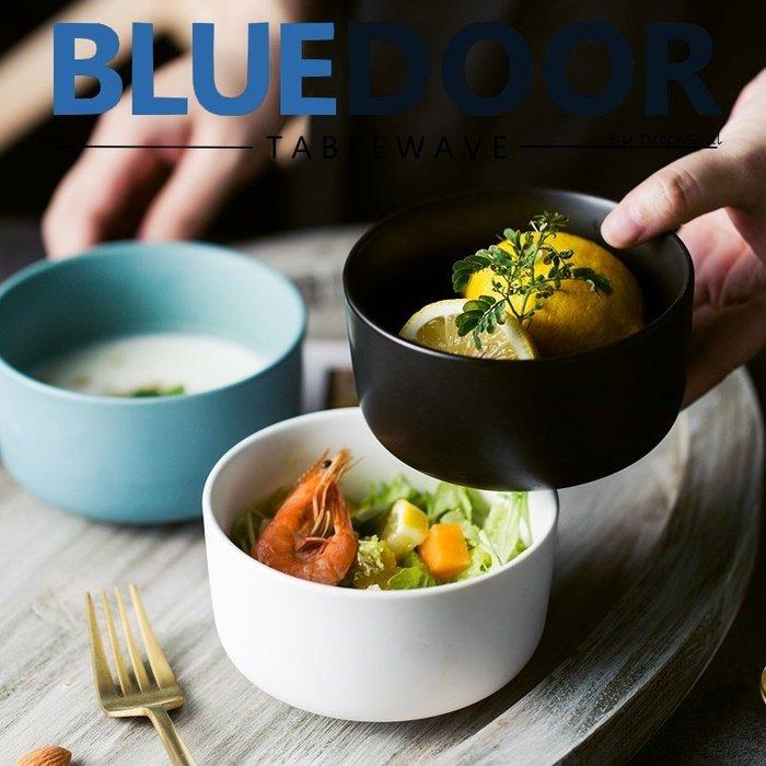 BlueD_ 平光 碗 4.5吋 磨砂 湯碗 飯碗 陶瓷碗 歐式 北歐創意設計裝潢 新居入遷 送禮 沙拉碗 啞光 小資族