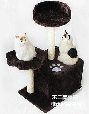【格倫雅】^方形貓窩加貓跳臺 貓爬架貓玩具 貓抓柱貓樹 貓抓板 環保材質 貓咪1454