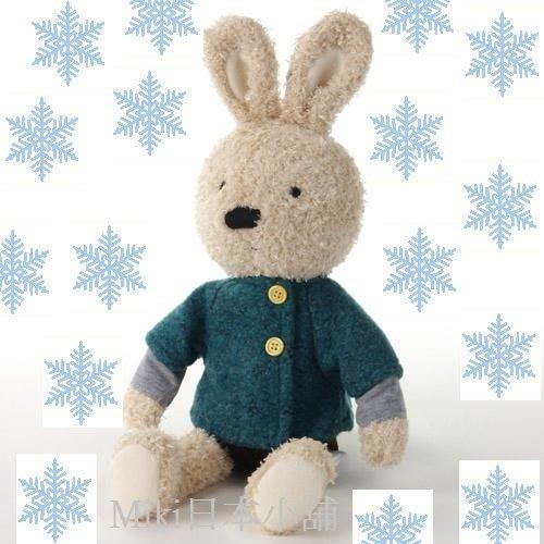 *Miki日本小舖*日本Le Sucre 法國兔 綠色呢絨大衣造型 娃娃玩偶 (大)