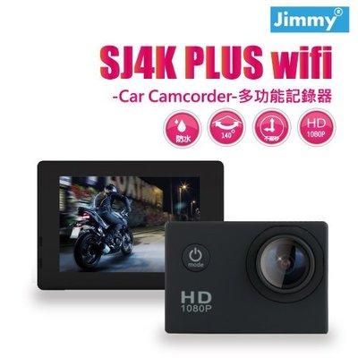 【小樺資訊】SJ4K PLUS WIFI 防水多功能紀錄器 汽機車行車紀錄器 運動DV 自行車 浮潛 運動攝影 摩托車