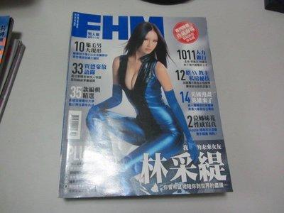 欣欣小棧 雜誌期刊*FHM男人幫NO.140林采緹(A1-5櫃)