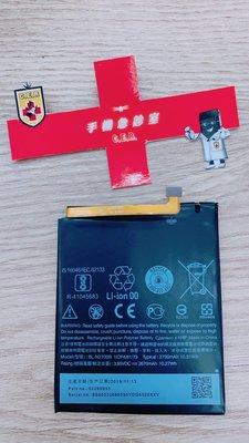 手機急診室 HTC D12 電池 耗電 無法開機 無法充電 電池膨脹 現場維修