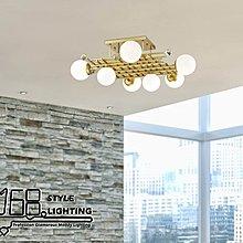 【168 Lighting】層層排列《水晶吸頂燈》(兩款)7燈GD 20256-2
