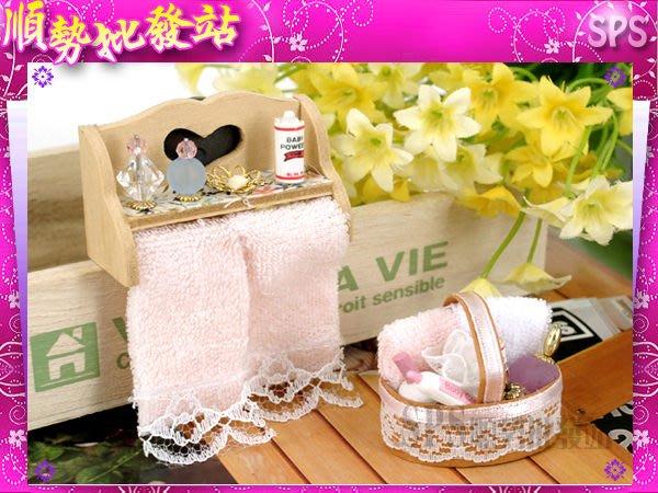 【順勢批發站】仿真美容毛巾架,梳妝檯,手提沐浴用品,婚禮小物磁鐵 MIT製造