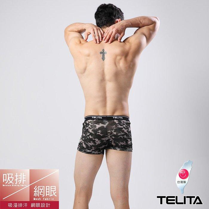 【TELITA】男內褲~吸溼涼爽迷彩網眼運動四角褲/平口褲-墨綠