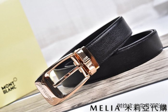 Melia 米莉亞代購 美國精品代購 Montblanc 萬寶龍 皮帶 樹紋字母 弧形扣 玫瑰金 弧面金屬鏡面 包裝齊全
