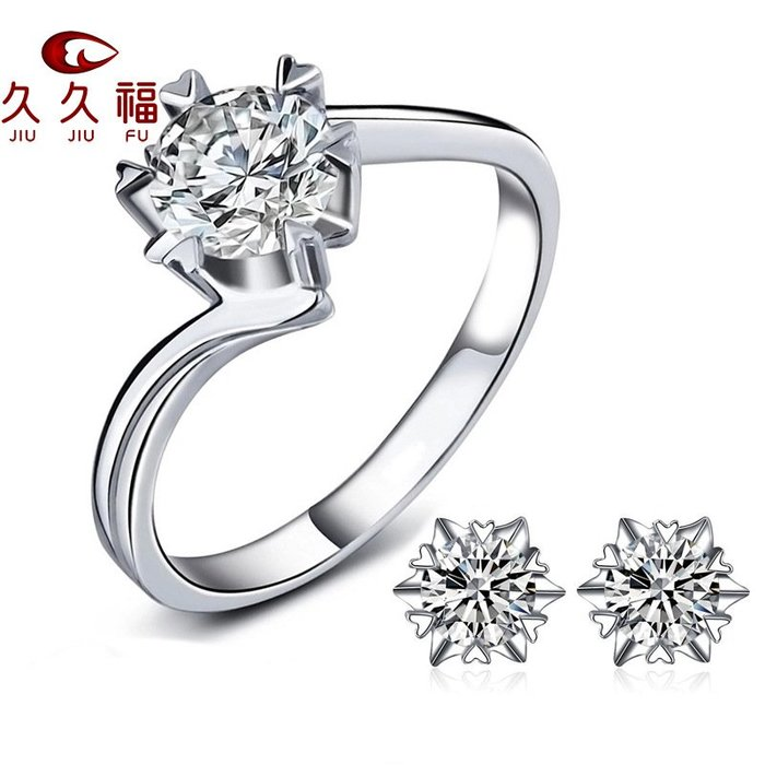 【最佳禮物】戒指仿真雪花純銀閉口pt950韓版銀飾時尚OL
