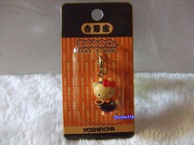 出清 全新 日本SANRIO KITTY吉野家系列吊飾(0034)-2001年(已絕版)