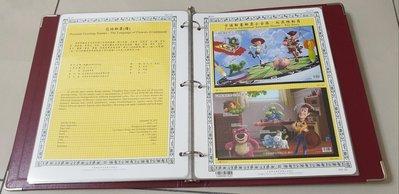 中華民國 101年郵票冊 活頁本 西元2012年 內約有1080元郵票 臺灣