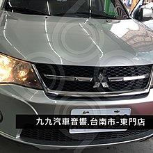 九九汽車音響~Mitsubishi三菱Outlander-9吋安卓專用機.Android.usb.導航.網路電視